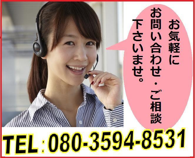 お問い合わせはこちらボタン女性.jpg
