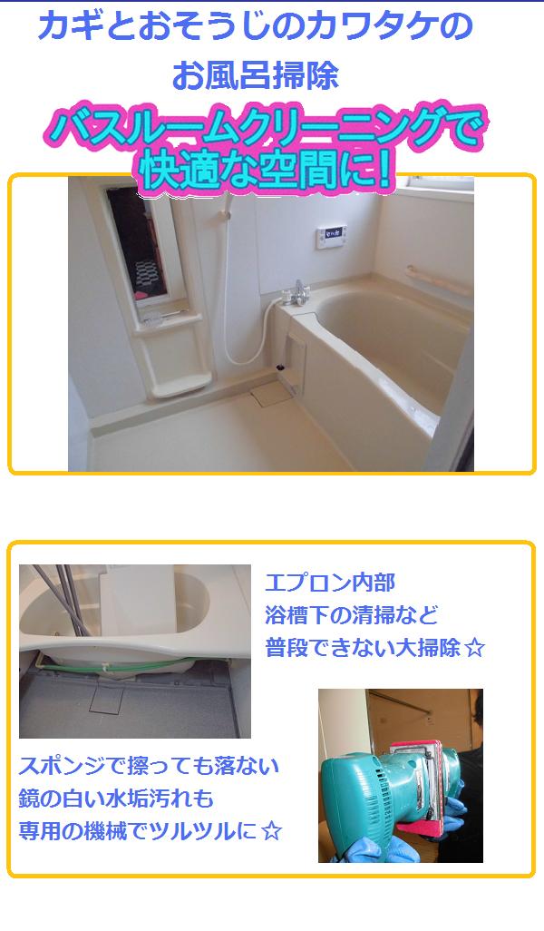 00007浴室写真.png