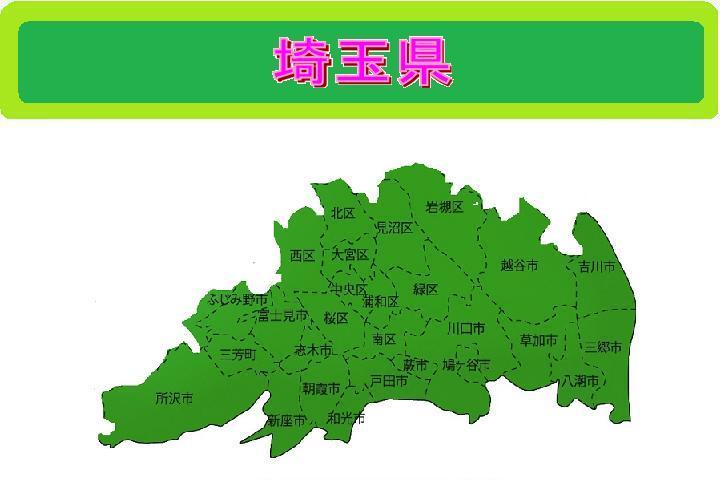 基本3地図埼玉県.jpg