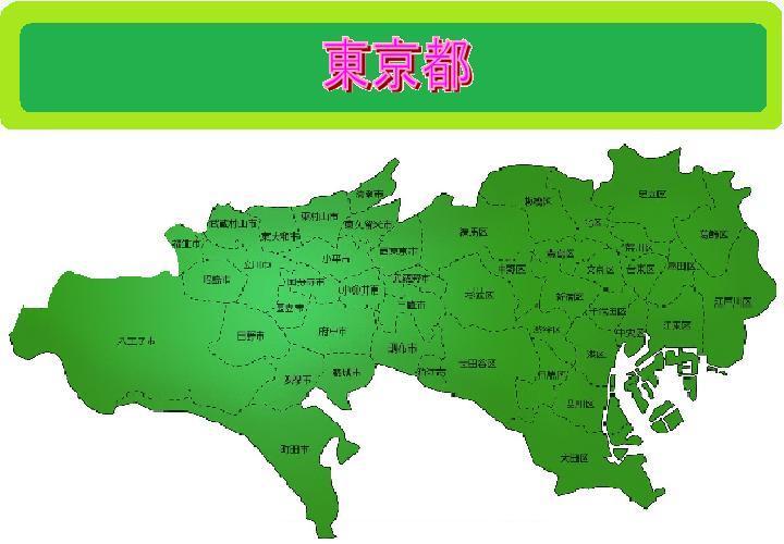 基本3地図東京都.jpg