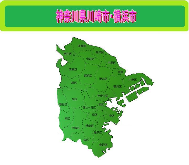 基本3地図神奈川県川崎市・横浜市.jpg