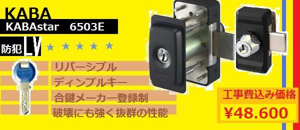 KABA鍵説明黄色レイヤー.jpg