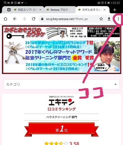 Screenshot_20201018_223545.jpg