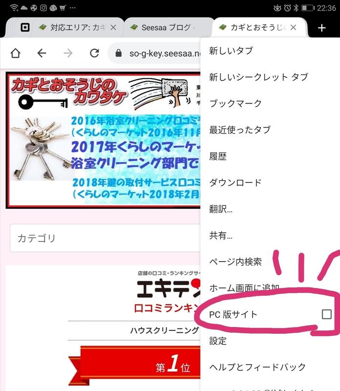 Screenshot_20201018_223705.jpg